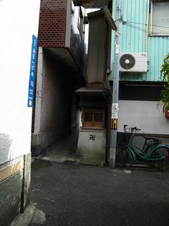 西成の結界.jpg