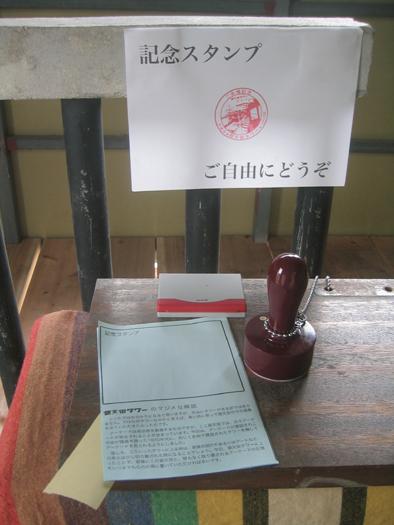 kozatour2.jpg