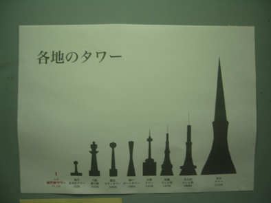 kozatour5.jpg