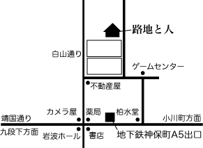 rojitohito_map 1.jpg