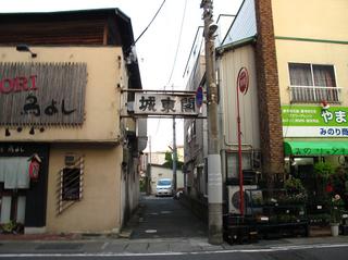 hirosaki_5.jpg