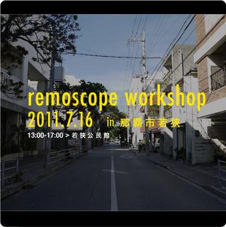remoscope2.jpg