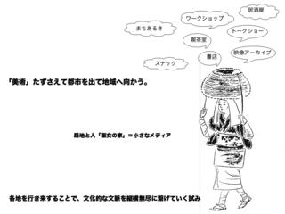 rojitohito_hisagime4.jpg